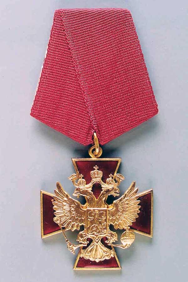 """Орден """"За заслуги перед Отечеством"""" IV степени"""