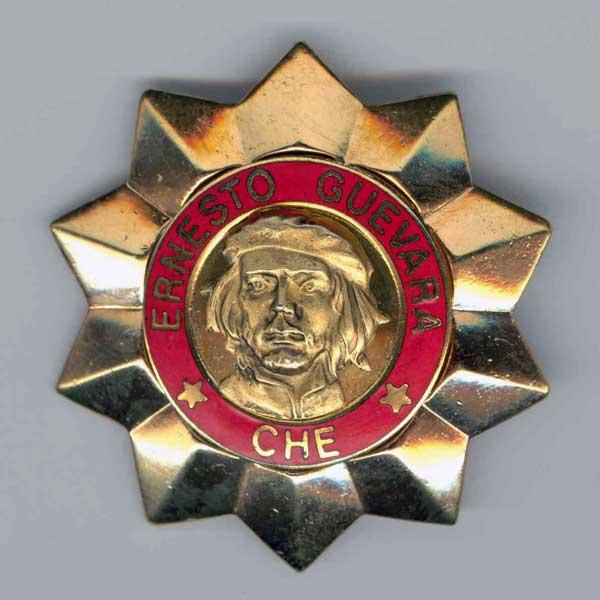 Орден Че Гевары
