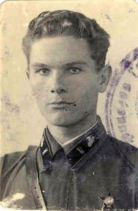 Капитан А.И. Грибков
