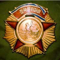 Орден КНДР