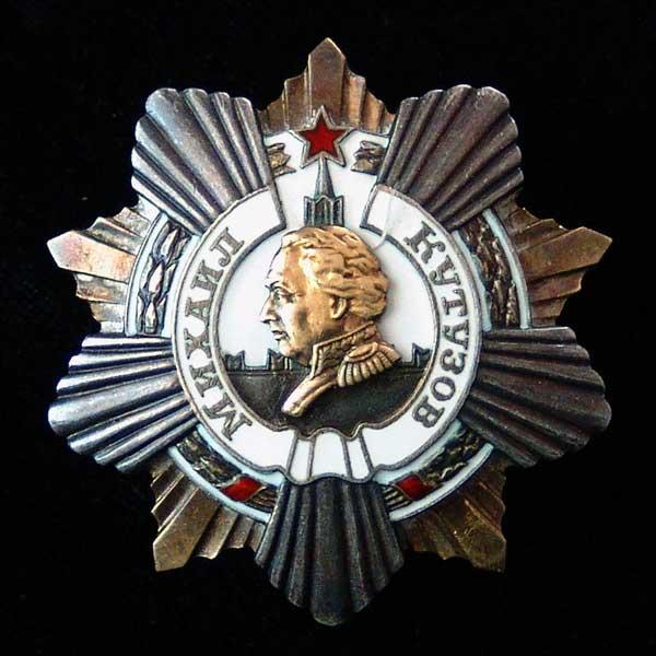 Орден Кутузова 1 степени № 378