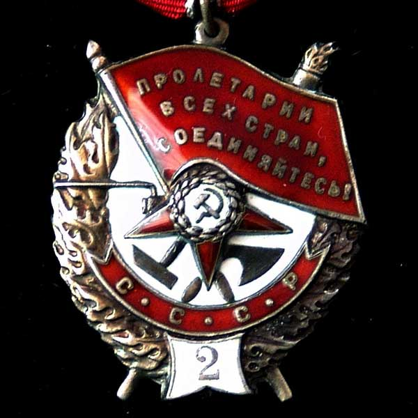 Орден Красного Знамени 2 вручения № 707