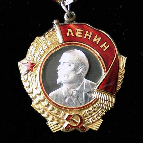 Орден Ленина № 11807
