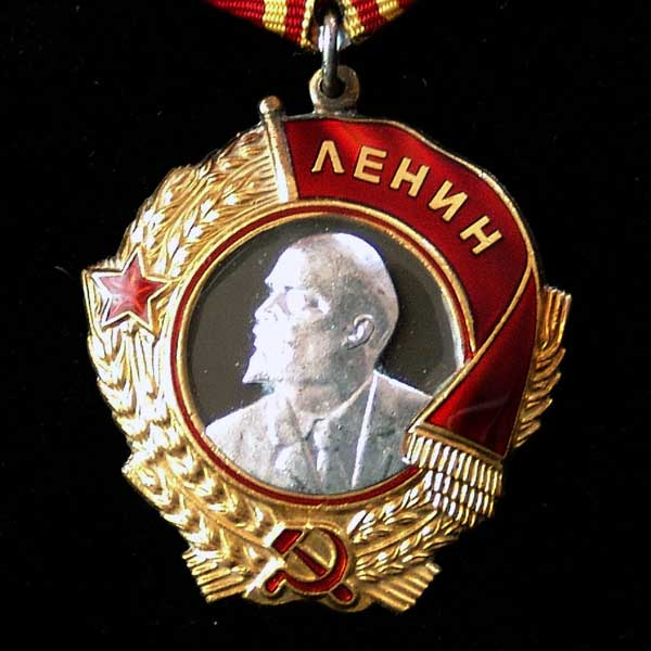 Орден Ленина № 145136