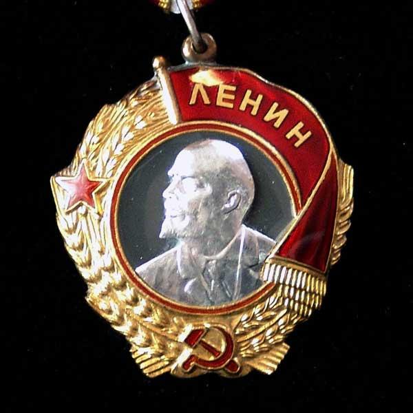 Орден Ленина № 31643