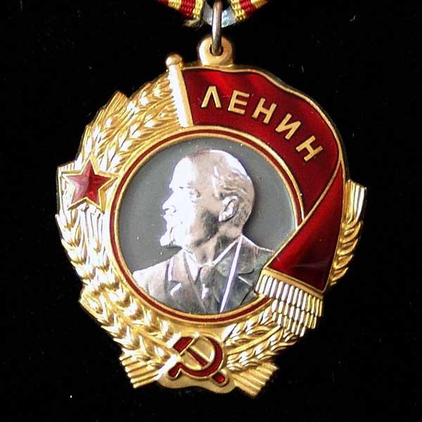 Орден Ленина № 447140