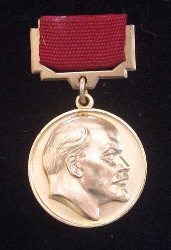 Знак лауреата Ленинской премии