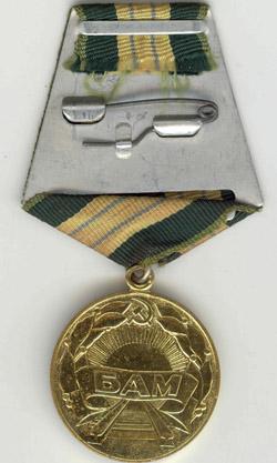 1 тип медали