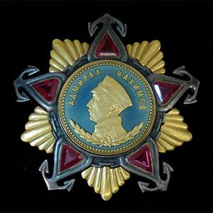 Ордена 1 степени