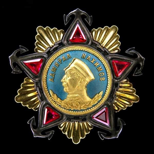Ордена в статуте ордена нахимова