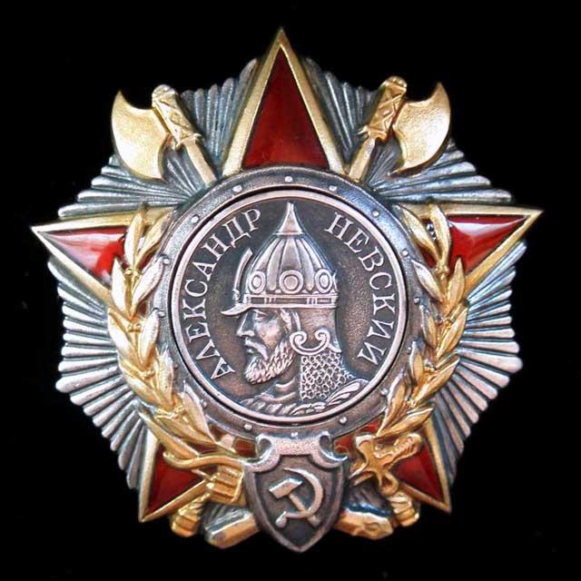 орден № 16638