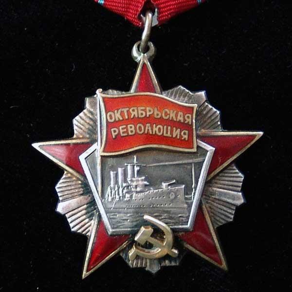 Орден Октябрьской революции № 53040