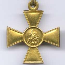 Знаки отличия ордена
