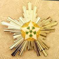 Сирийский орден