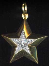 Звезда генералов армии