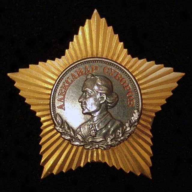 Дубликат ордена