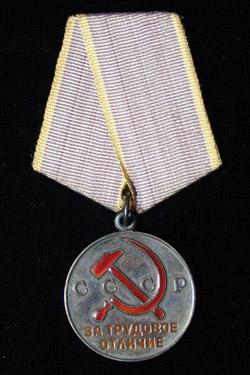 2 тип медали