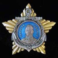 2 степень ордена