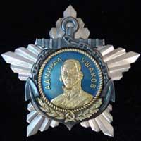 Образцы ордена