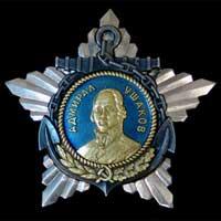 1 степень ордена