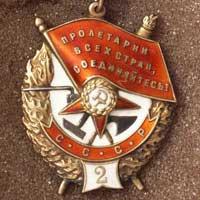 Орден № 8595