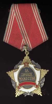орден № 2565